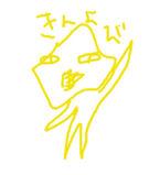 ファイル 2345-2.jpg